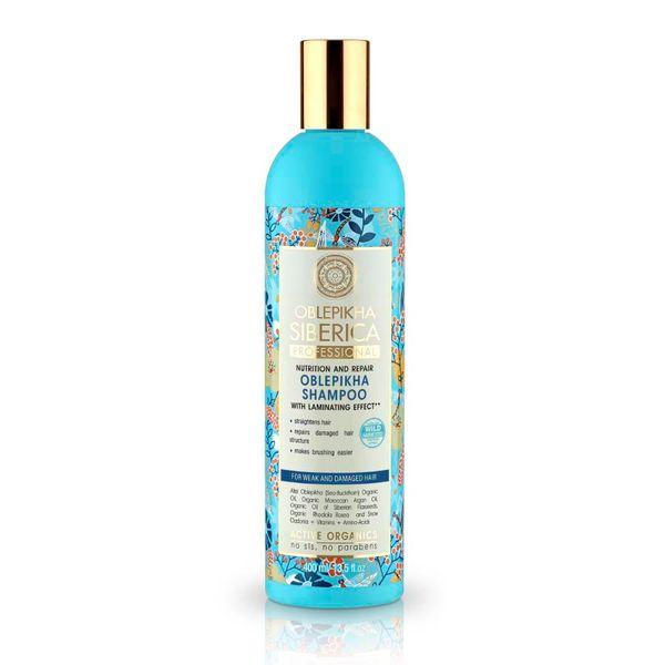 shampoo-natura-siberica-nutricion-y-reparacion-oblepikha-x-400-ml