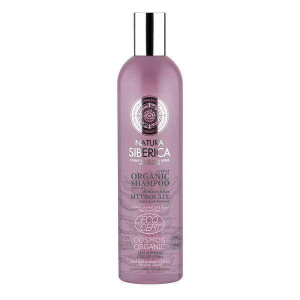 shampoo-proteccion-y-brillo-natura-siberica-cabello-tenido-y-danado-x-400-ml