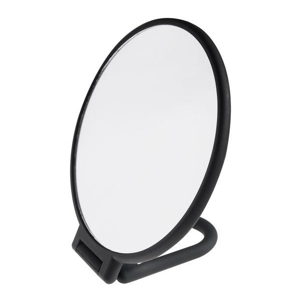 espejo-con-aumento-get-the-look-negro